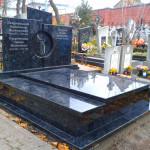 Елітний пам'ятник з лабладориту