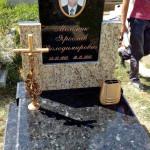 Памятник Еліт Лабладорид