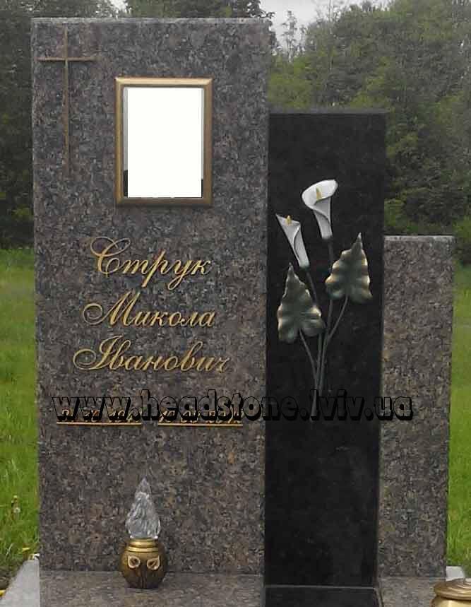 Бронзові букви на памятник